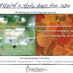 Calendar-LARGE print UPDATED.004-800X600