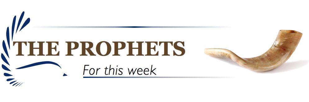 Prophets Banner